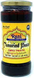 Rani Tamarind Paste Puree (Imli) 16oz (1lb) Glass Jar, No added sugar ~ All Natural | Vegan | Gluten Free | No Colors | NON-GMO | Indian Origin