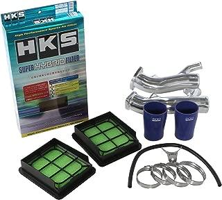 HKS (70018-AN007) Premium Suction Intake Kit