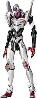 Union Creative Revoltech: Evangelion Evolution Ev-006 (Unit 04) Action Figure