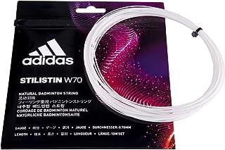 Adidas Stilistin W70 Badminton Strings- White