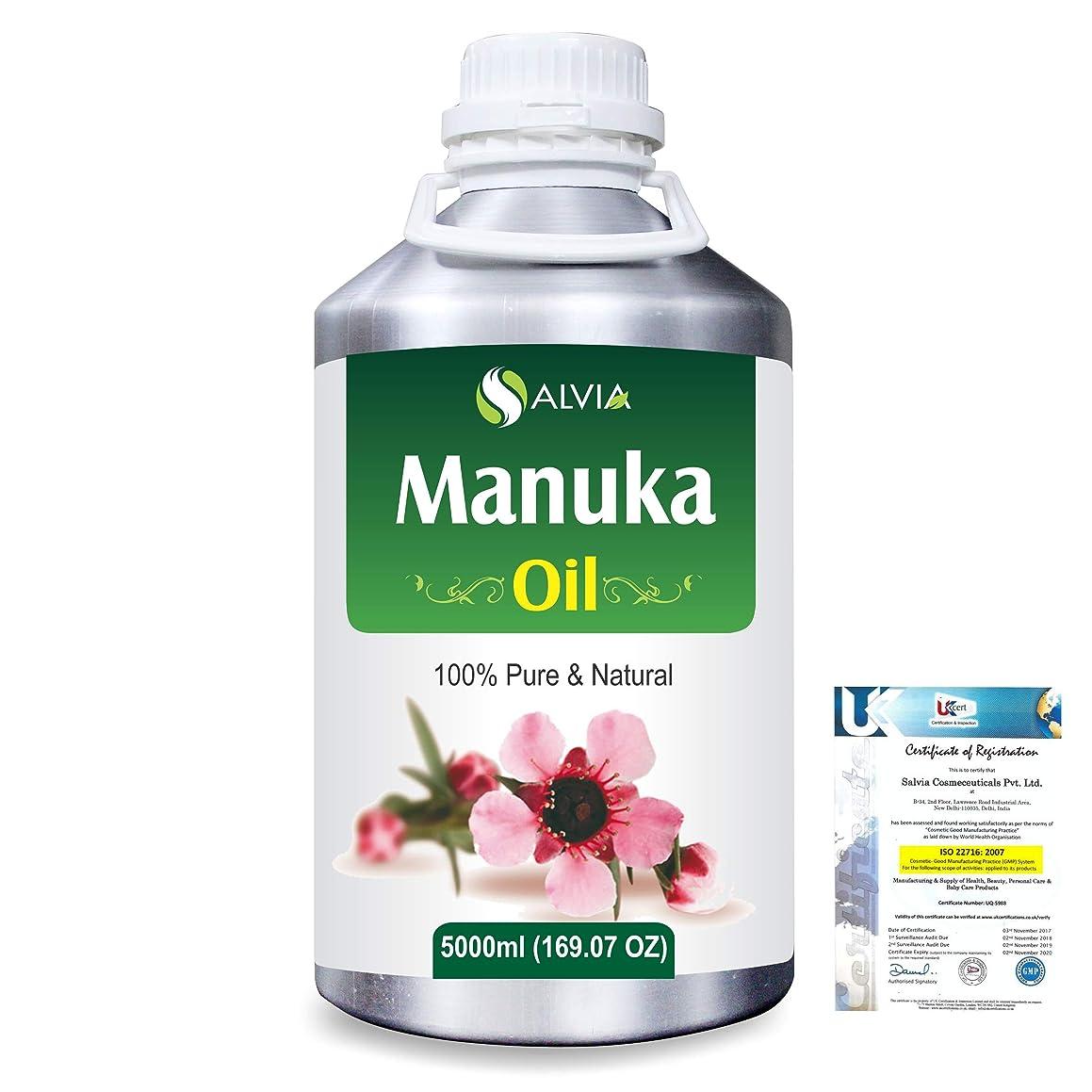 変数人に関する限り解決Manuka (Leptospermum scoparium) 100% Natural Pure Essential Oil 5000ml/169fl.oz.
