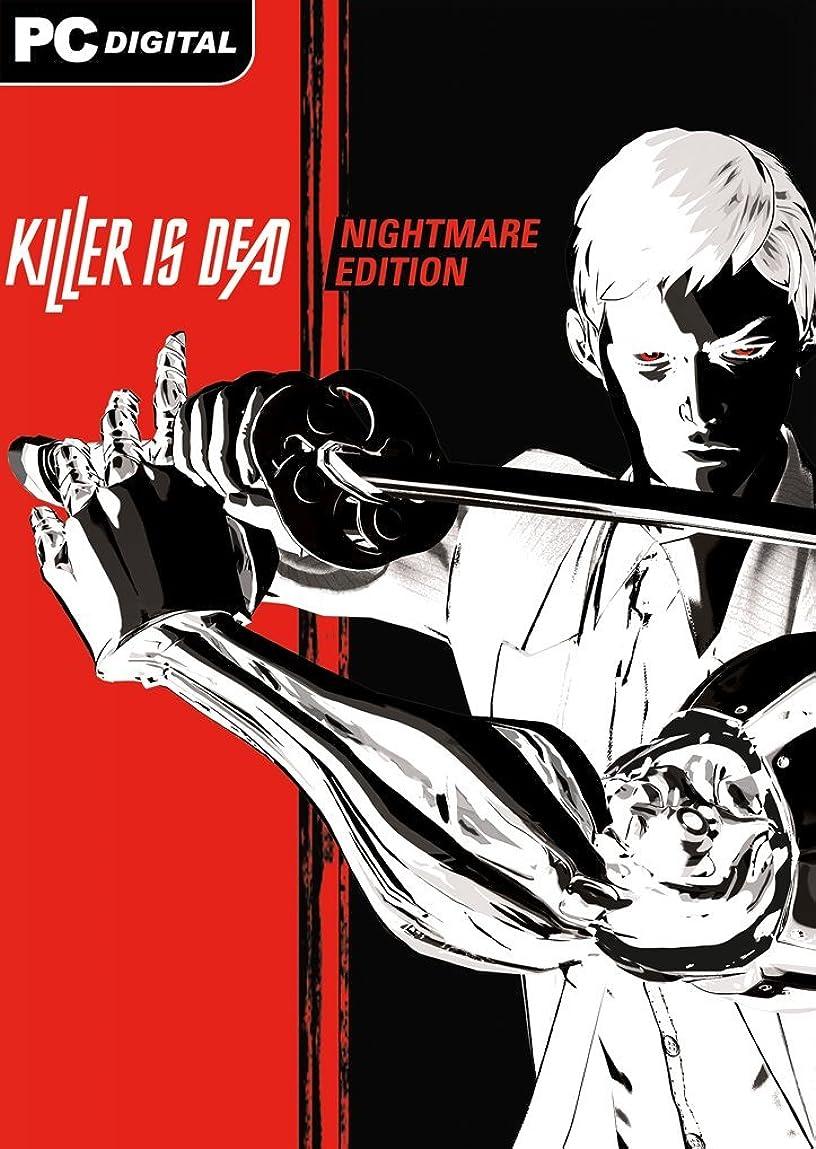 温帯不幸欺Killer is Dead - Nightmare Edition (日本語版)[オンラインコード]