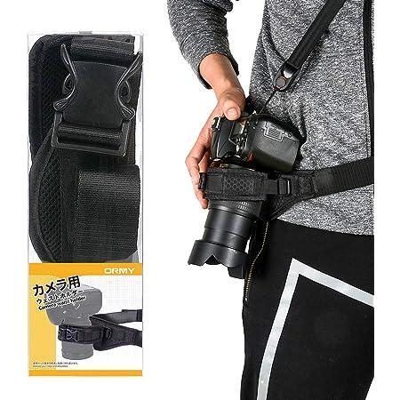 【首負担軽減/動きやすくなる/アウトドア撮影必備!】ORMY カメラ用ウェストホルダー カメラストラップ カメラベルト (ウェストホルダー, Black)