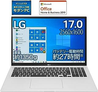 【MS Office搭載】LG ノートパソコン gram 1350g/バッテリー最大27時間/Core i7/17インチ WQXGA(2560×1600)/メモリ 16GB/SSD 1TB/Thunderbolt4/シルバー/17Z90P-KA...