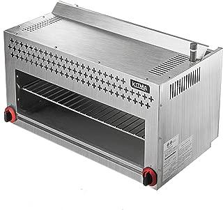 commercial steak broiler