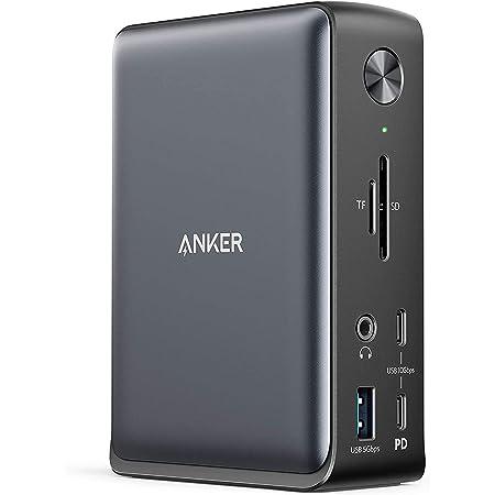Anker PowerExpand 13-in-1 USB-C Dock ドッキングステーション 85W出力 4K対応 HDMIポート 1Gbps イーサネットポート 3.5mm オーディオジャック USB-Aポート USB-Cポート microSD&SDカード スロット搭載