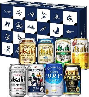 【夏のビールギフトに】アサヒビール24缶スペシャルギフトセット [ 350ml×24本 ] [ギフトBox入り]