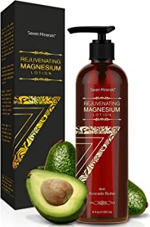NEW Rejuvenating Magnesium Body Lotion – Healthy Daily Moisturizer - NO Endocrine Disruptors. A Total Skin Spa With Silky Avocado Butter, Anti-Aging Royal Jelly, Organic Essential Oils & More!