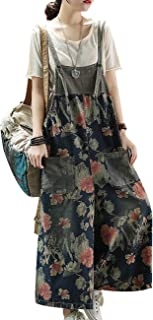 YESNO Women Casual Loose Floral Denim Overall Rompers Wide Leg Cropped Jeans Bib Pants Skirts/Pockets PNA