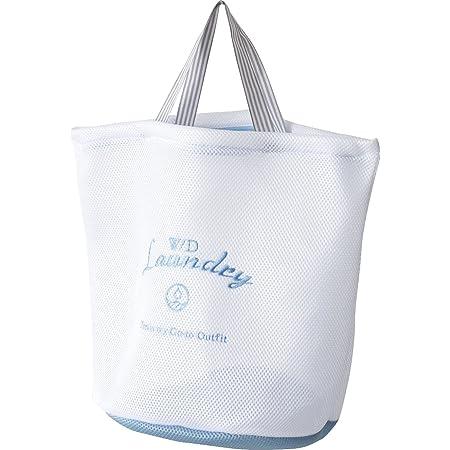 現代百貨 洗濯ネット W/D ランドリーネット バッグ ブルー A254BL