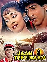 Jaan Tere Naam