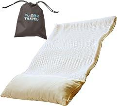 エムール 枕職人がつくった 洗える 携帯枕 『トラベルピロー』 日本製 ベージュ