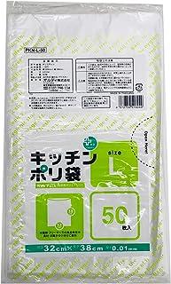 オルディ キッチン ポリ袋 半透明 L 32×38cm 厚み0.01mm プラスプラス 食品保存 PKN-L-50 50枚入