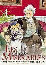 LES MISERABLES (4) (ゲッサン少年サンデーコミックススペシャル)