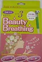 【長息生活】Beauty Breathing レベル3 美容・健康トレーニング用吹き戻し3本入(B 3)