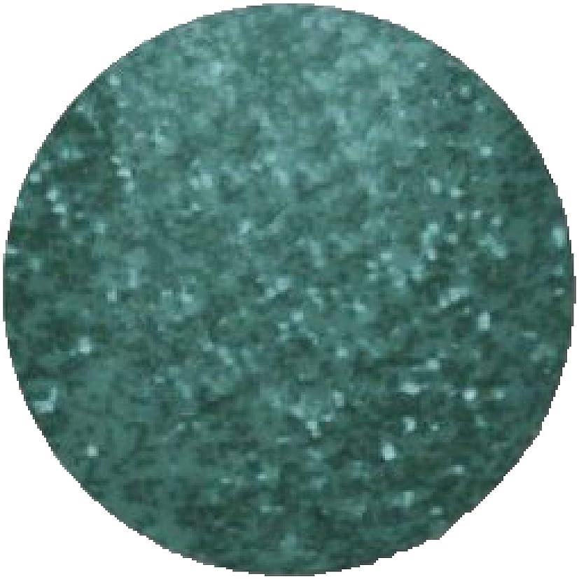 リスキーなディスパッチ思春期Entity One Color Couture Gel Polish - Jewel Tones - 0.5oz / 15ml