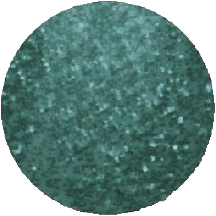 放課後食料品店鉄Entity One Color Couture Gel Polish - Jewel Tones - 0.5oz / 15ml