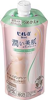 ビオレu 潤い美肌ボディウォッシュ ベルガモット&ハーブの香り つめかえ用