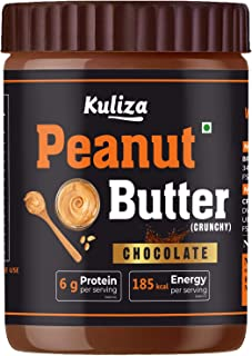 Chocolate Peanut Butter Crunchy, Made with Roasted Peanuts, Cocoa Powder & Choco Chips | Non GMO | Gluten Free | Vegan
