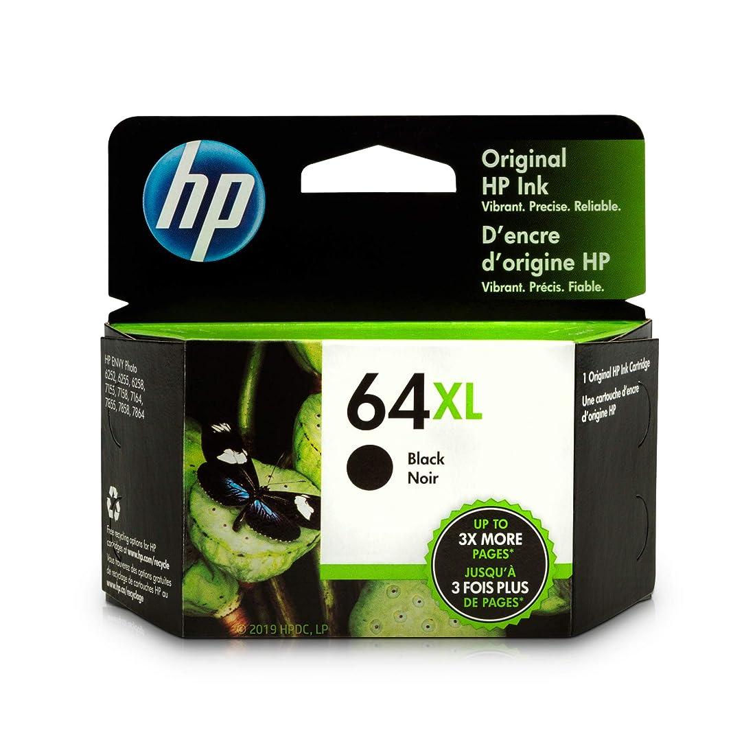 HP 64XL Black Ink Cartridge (N9J92AN) for HP ENVY Photo 6252 6255 6258 7155 7158 7164 7855 7858 7864 HP ENVY 5542 ten41454535