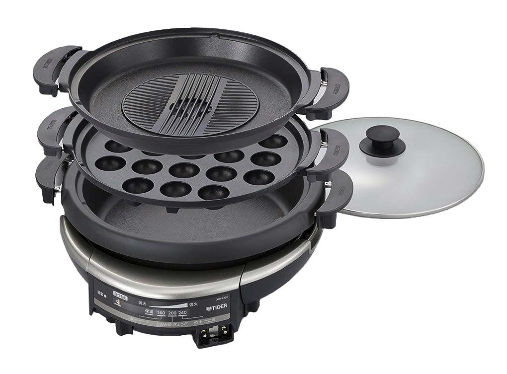 効能あるも一節タイガー グリル鍋 5.0L プレート 3枚 タイプ 深鍋 たこ焼き 焼肉 プレート ガラス蓋 付き CQD-B300-TH