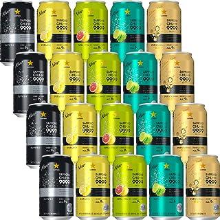 【Amazon.co.jp限定】 サッポロ 99.99 フォーナイン 5種類20本飲み比べセット [ チューハイ 350ml×20本 ]
