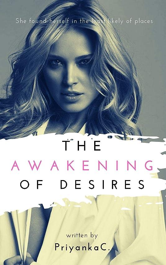 味わう高度な狐The Awakening Of Desire: A Steamy BDSM Lesbian Romance (English Edition)