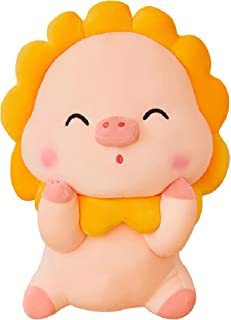 Ruzucoda Plush Pig Dolls Piggy Stuffed Animal Toys Sunshine Pigs Pink 13 Inches