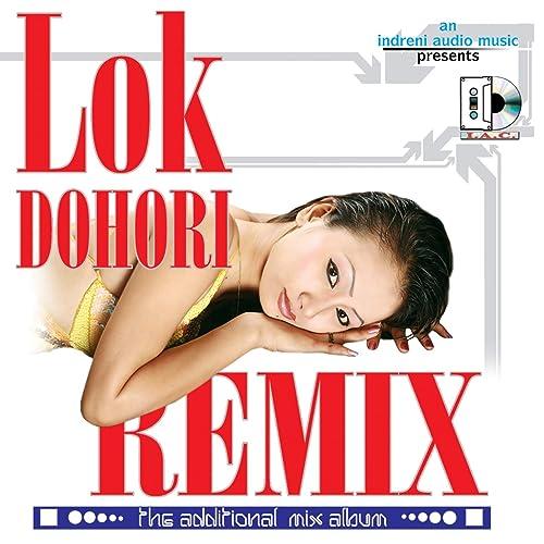 Joven Sorha Ko By Various Artists On Amazon Music Amazon Com