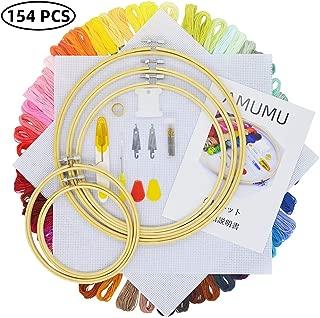 AMUMU 刺繍 キット クロスステッチ刺繍 キット 刺しゅう枠5本 竹製 刺繍糸100束(100色系) 刺繍針30本 刺繍用布2枚 154pcsセット 日本語説明書付き 初心者に最適