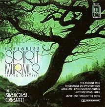 Hovhaness, A.: 4 Bagatelles / String Quartet Nos. 1-4 / Zhou, L.: Song of the Ch'In ( Spirit Murmur)