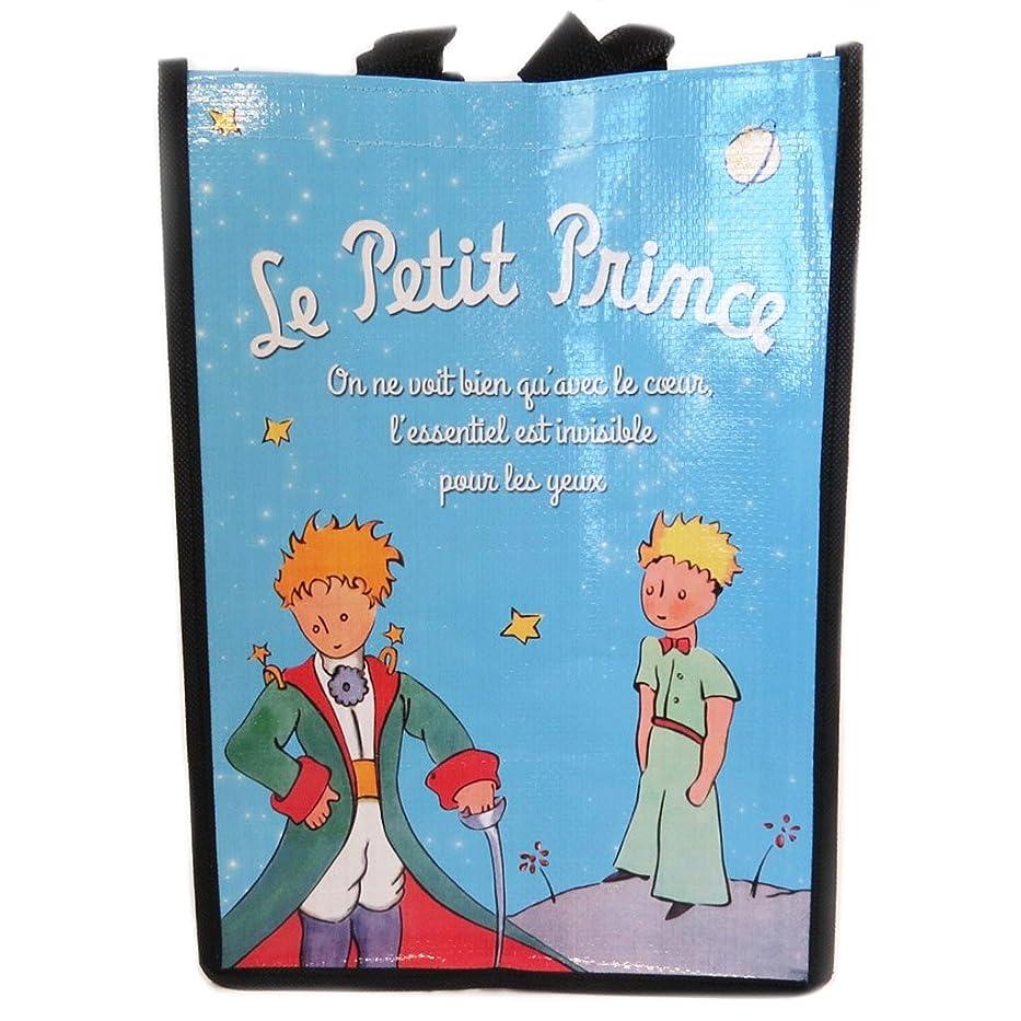 摘むなに記録[星の王子さま (Le Petit Prince)] (Le Petit Prince コレクション) [P9227] ブルー