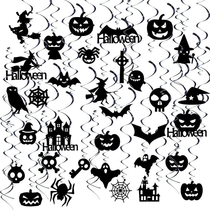 GOER 39 Pcs Halloween Hanging Swirls for Halloween Party Supplies Decorations