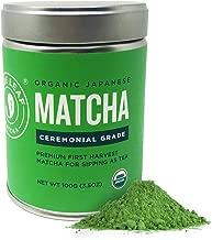 Jade Leaf Matcha Green Tea Powder - USDA Organic - Ceremonial Grade (For Sipping as Tea) - Authentic Japanese Origin - Antioxidants, Energy, 3.5 Ounce