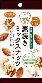 共立食品 AP素焼きミックスナッツ 35g×6袋