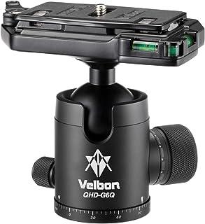 Velbon 自由雲台 QHD-G6Q 中型 底面径51mm コマ止め方式 トルク調整対応 クイックシュー対応 アルミ製 471642 ブラック
