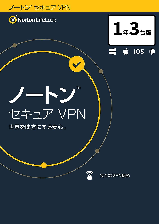 セキュリティ vpn スーパー Wi