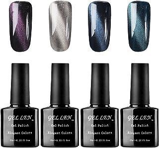 Gellen Fashion 3D Magnet Cat Eye Gel Nail Polish Set - Dark Shade Series,4 Colors Nail Art Home Gel Manicure