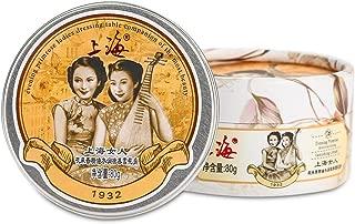 Facial Cream,80g OLD SHANGHAI Classic Vanishing Cream Moisturizing Hydrating Nourishing Anti- Aging Skin Care (Tuberose)