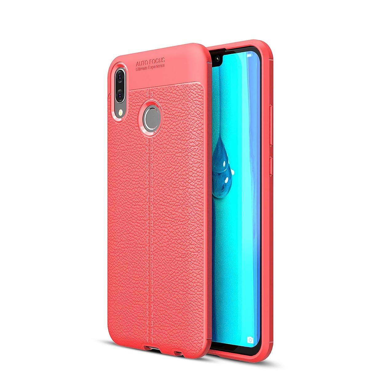 Huawei Y9 2019 Case, SsHhUu Soft TPU PU Leather Silicon Anti-Scratch Shock Absorption Flexible Thin Clear Luxury Stylish Cover for Huawei Y9 2019 (6.5