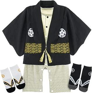 BECOS ベビー 男の子 袴 ロンパース 100日祝い 出産祝い 靴下付き (ブラック, 3-6ヶ月)