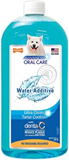 Nylabone Advanced Oral Care Liquid Tartar Remover 2 Pack