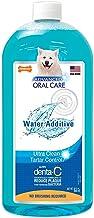 Nylabone Advanced Oral Care Liquid Tartar Remover 2 pack