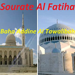 Best sourate al fatiha Reviews