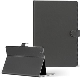 igcase Xperia Tablet Z SO-03E SONY ソニー 用 タブレット 手帳型 タブレットケース タブレットカバー カバー レザー ケース 手帳タイプ フリップ ダイアリー 二つ折り 直接貼り付けタイプ 012247 グレ...
