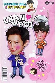 EXO Chanyeol - Standing Doll & Key Holder Set