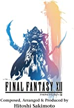 FINAL FANTASY XII Theme (Press Conference Version)