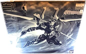 MG Gundam Destiny Astray-B Noir 1/100 model kit Bandai Hobby online ship Limited