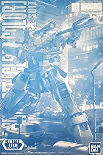 【イベント限定】MG 1/100 ジム・スナイパーⅡ[クリアカラー] 機動戦士ガンダム