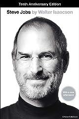 Steve Jobs ペーパーバック